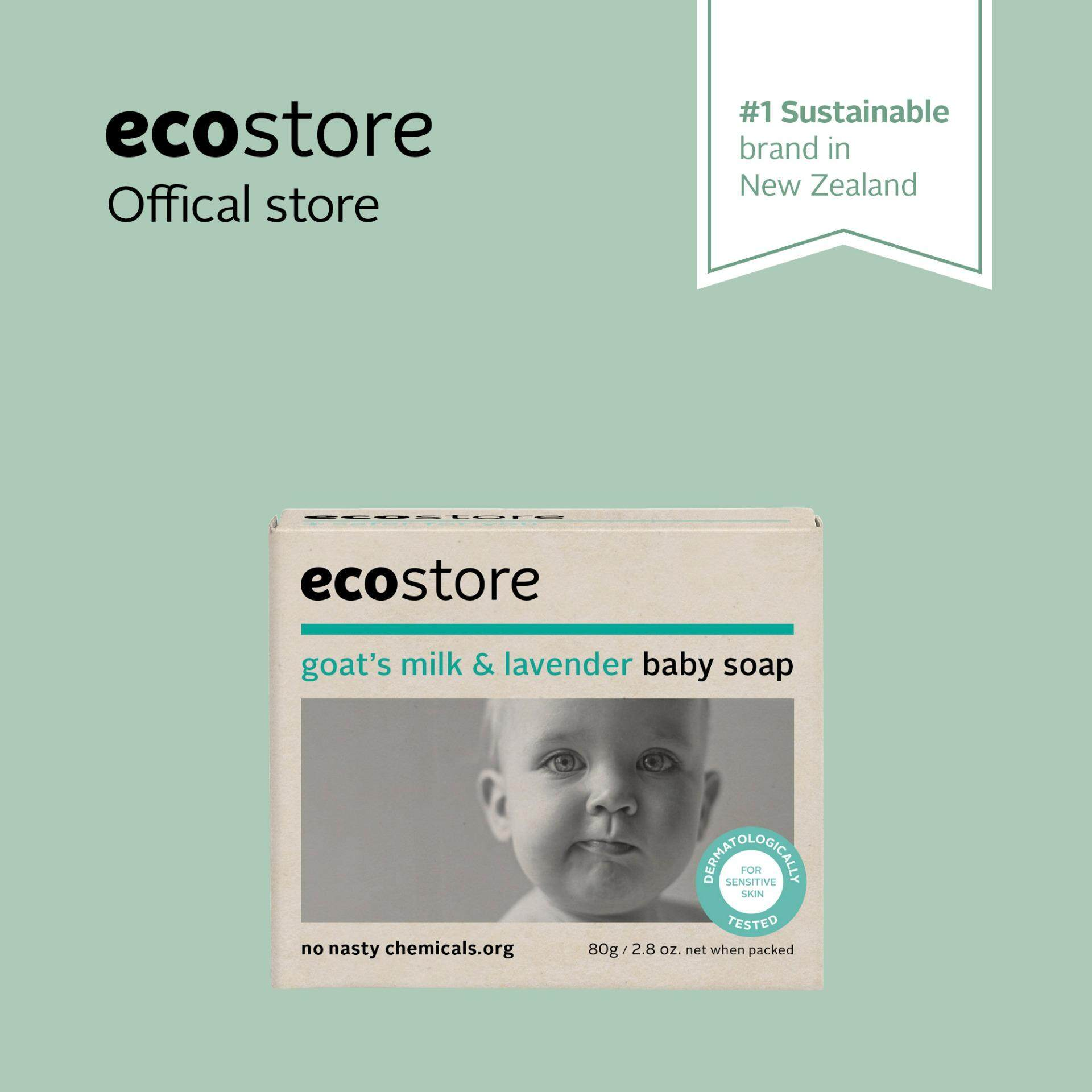 Ecostore Goats Milk & Lavender Baby Soap 80 G By Ecostore New Zealand.
