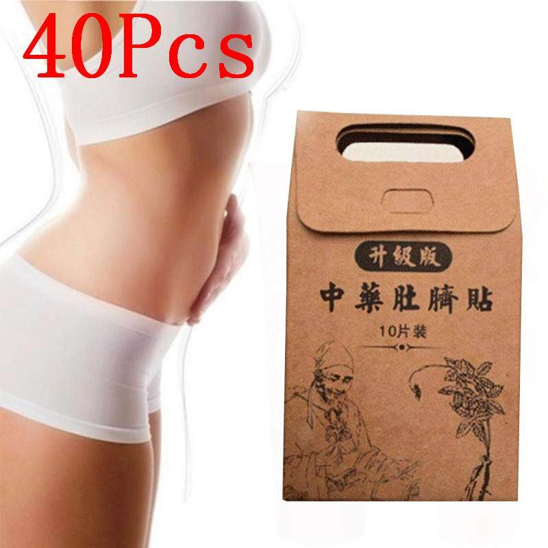 40pcs/set Beauty Chinese Medicine Weight Loss Slimming Diets Slim Patch Pads Detox Adhesive Sheet(4 Box Pack) By Aukey Store.