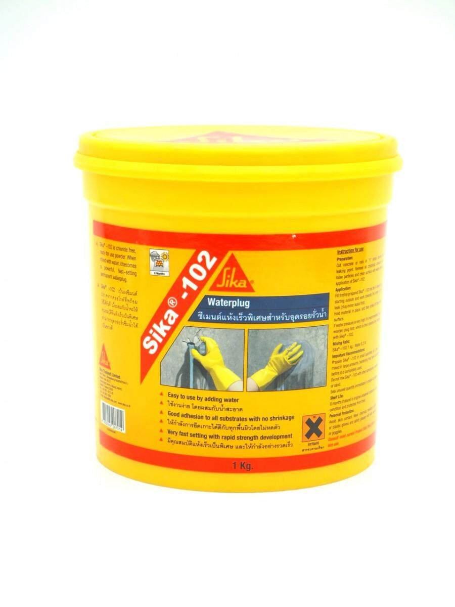 5KG Sika®-102 Fast-setting cementitious mortar(WATERPLUG)
