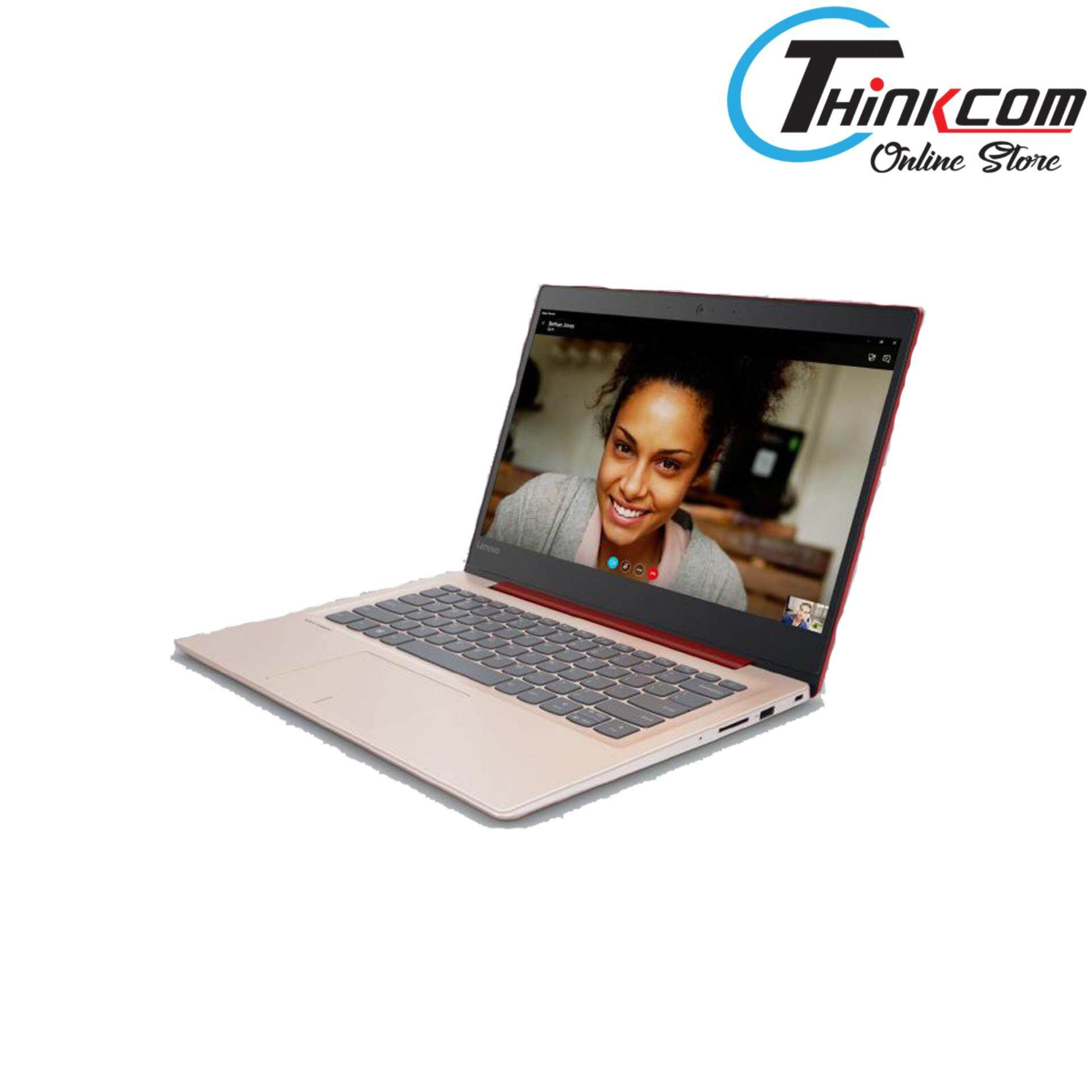 Lenovo Ideapad 320S 14IKBR-81BN0071MJ / 81BN0072MJ Notebook – Silver / Red ( Intel i5-8250U 1.6Ghz / 4GBD4 / 1TB / MX110 2GB DDR5 / 14 FHD / W10H / 2Y On-Site ) Malaysia