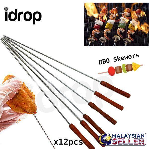 (SET OF 3) Barbecue String with Wooden Handle BBQ Stick For Outdoor Camping Outings Cooking Tools [ 12 Pcs per Set ]