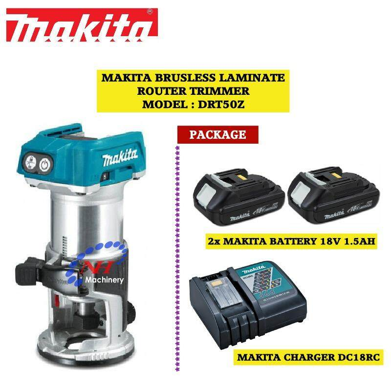 Makita DRT50Z Brusless Laminate Router Trimmer 18V PACKAGE 2xBattery/1xCharger(DC18RC/1.5AH)
