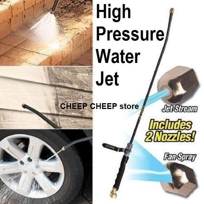 Water Jet Power Washer Adjustable High Pressure Spray Nozzle Garden Watering Porch Patio Drain Washing Car Cleaning Tool