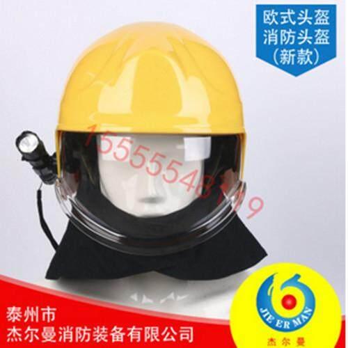F re Helmet Korean Helmet European Helmet Rescue Helmet Red