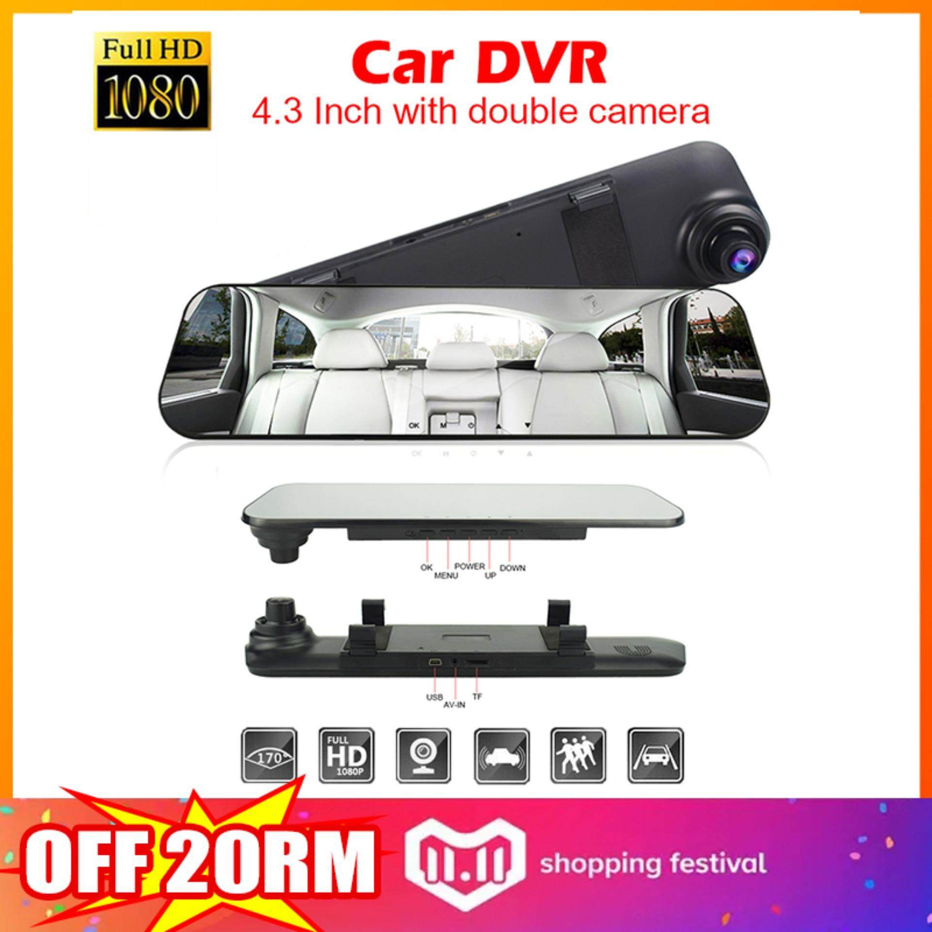 Car Cameras Buy At Best Price In Malaysia Lazada Xiaomi Xiaoyi Yi Dome Cctv 1080 1080p Full Hd International Mmc 16gb Camera Video Recorder Dual Lens For Vehicles Front Rearview Mirror