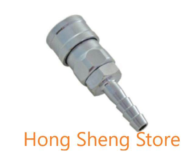 SH30 3/8 Pneumatic Air Compressor Hose Quick Coupler Plug Fitting