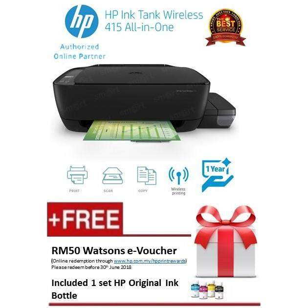 *RM499 00* HP Ink Tank Wireless 415 All-in-One Printer