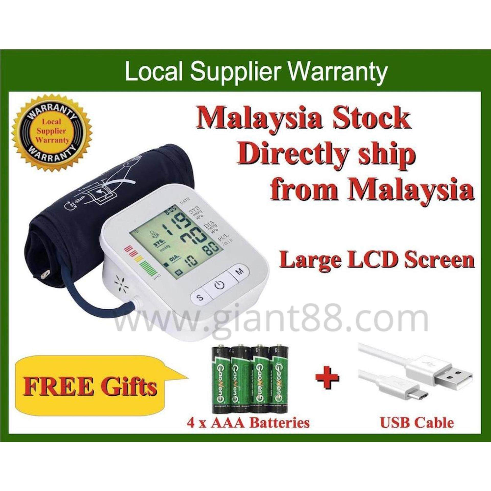 Blood pressure Monitor and Heart Beat Monitor Full Automatic Digital Arm Blood pressure Monitor