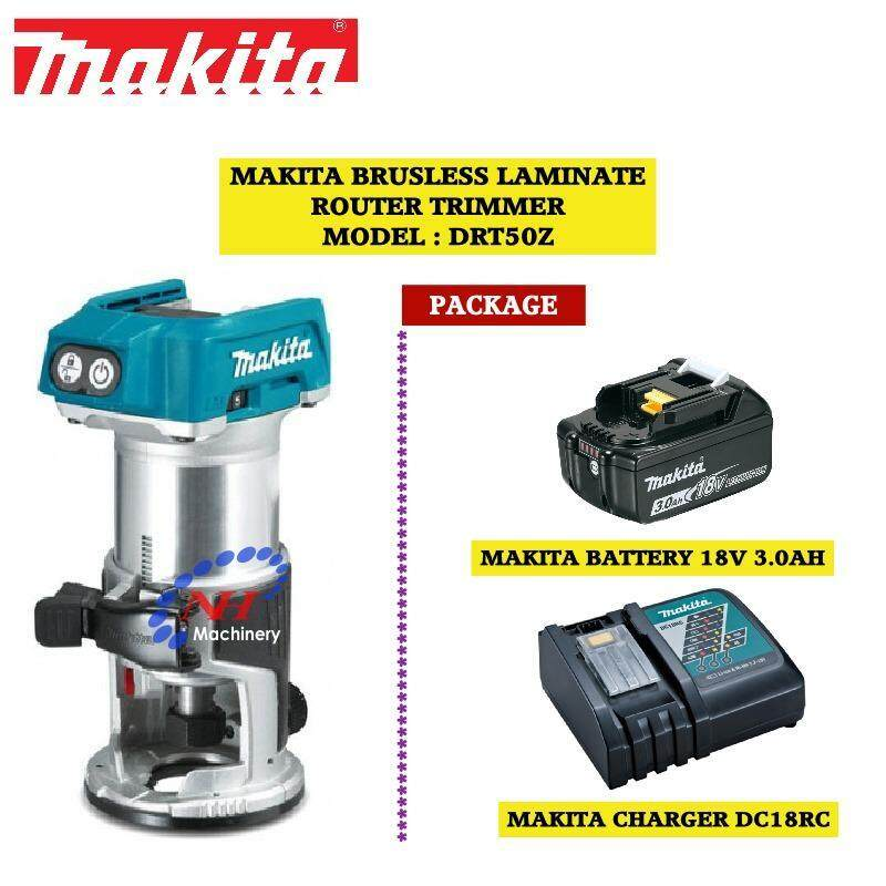 Makita DRT50Z Brusless Laminate Router Trimmer 18V PACKAGE B/Charger(DC18RC/3.0AH)