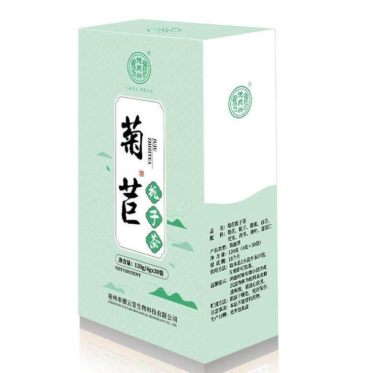 China Tea@Gardenia Scented Tea Tea Chicory Gout Uric Acid Boxed Tea Oem Row Oem