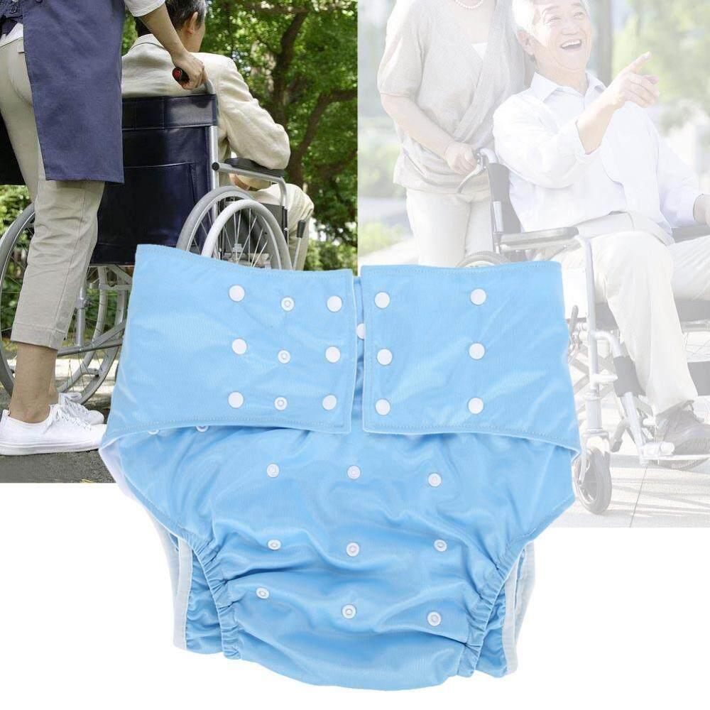 Washable Adult Pocket Nappy Cover Adjustable Reusable Diaper Cloth Light  Blue