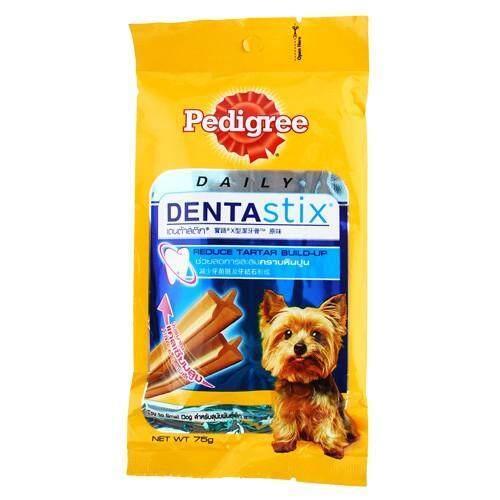 Pedigree Denta Stix 75g (s) By Petsmore.