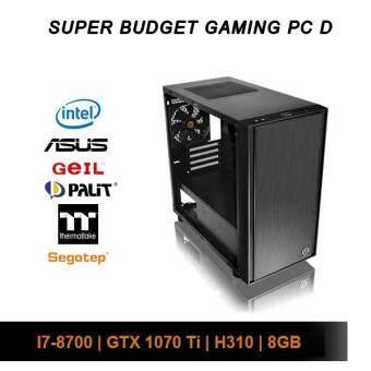 [Custom PC] Intel Super Budget Gaming PC D (i7-8700 / 8GB / 1TB HDD / GTX 1070 Ti)