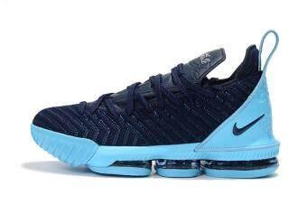 Harga Rendah Dijual Keras ???? Dark blue Jade NBA LeBron