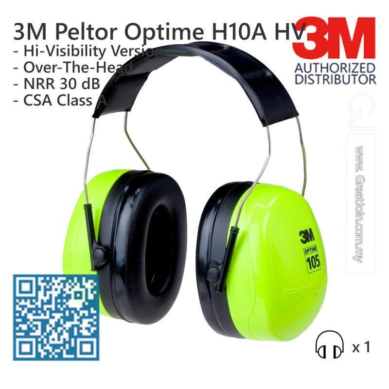 3M H10A HV Peltor Optime 105 Series Over-The-Head Safety Hi-Visibility Earmuff/ Ear Muff/ Hearing Protection Noise Reduction Rating (NRR) 30 dB/CSA Class A [1 Unit]