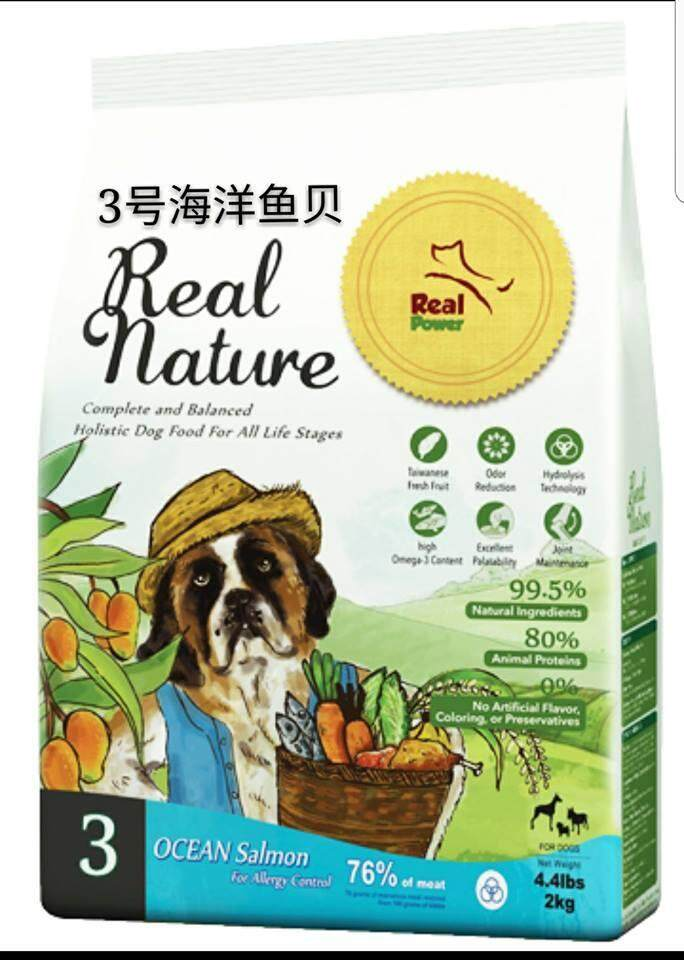 Real Nature Dog Food Price In Malaysia Best Real Nature Dog Food