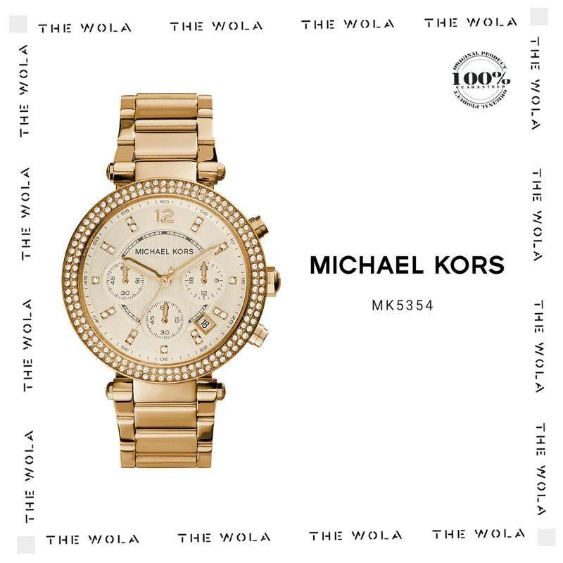 MICHAEL KORS WATCH MK5354 Malaysia