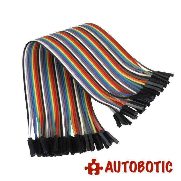 Female to Female Arduino Breadboard Dupont Jumper Wires (40p-20cm)