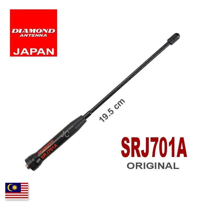 Original Diamond Antenna SRJ701A Dual Band Mobile Radio Amateur Amator  Japan UHF VHF Walkie Talkie (Not RH771 RH701)