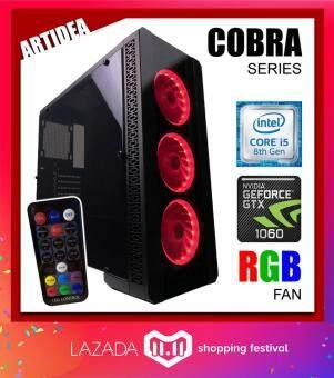 ARTIDEA NOVA COBRA GAMING PC ( i5-8400 / H310M MOBO / 8GB 2666MHz RAM / GTX 1060 6GB TWIN FAN / 1TB HDD / FSP 500W BRONZE 80+ PSU )