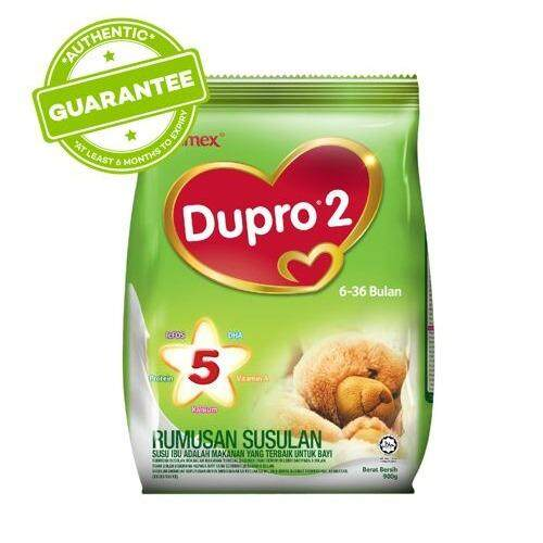 Dupro 2 900gm By Lazada Retail Dugro.