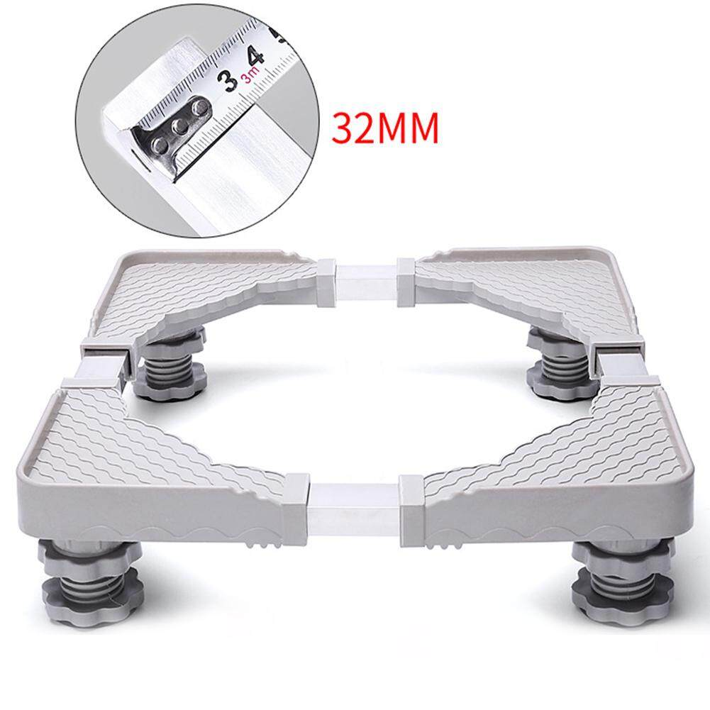 LumiParty Universal Adjustable Base Bracket for Refrigerator Washing Machine Accessories
