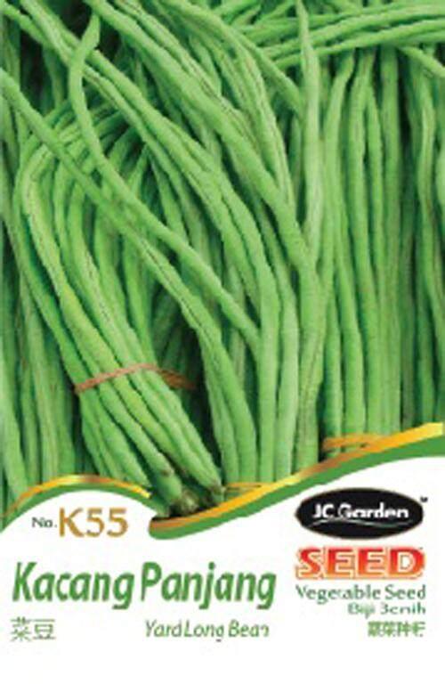 k55 yard long bean vegetable seed biji benih kacang panjang