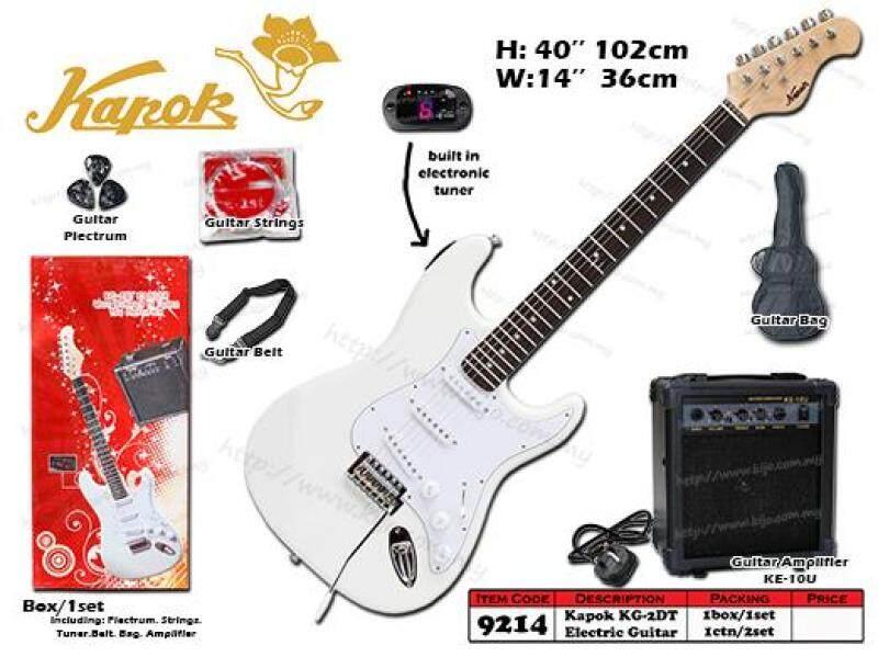 9214 Kapok KG-2DT Electric Guitar Set Malaysia