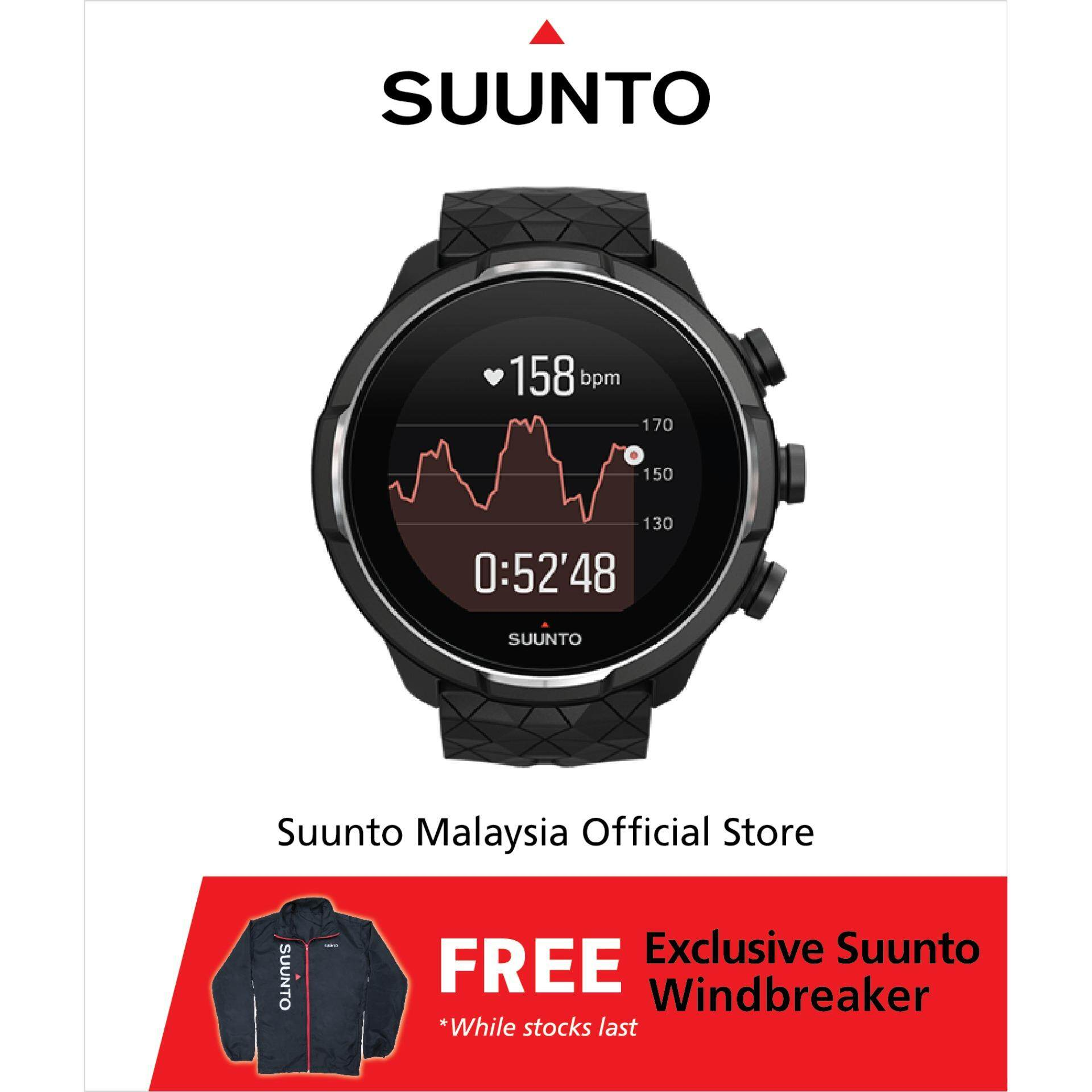 SUUNTO 9 BARO TITANIUM - The tough and durable multisport GPS watch for athletes demand the