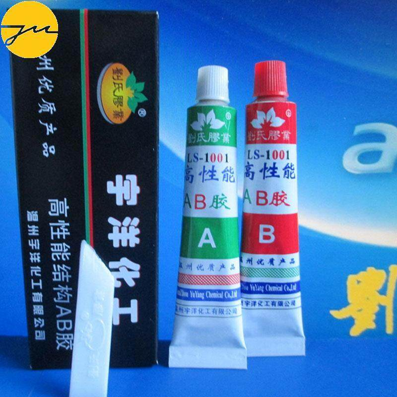 A+B Resin Adhesive Glue with Stick Spatula For Bond Metal Plastic Wood New
