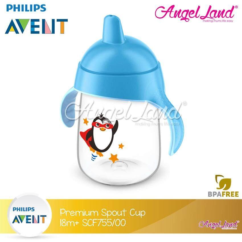 Philips Avent Premium Spout Cup 340ml (Blue) 18m+ - SCF755/00