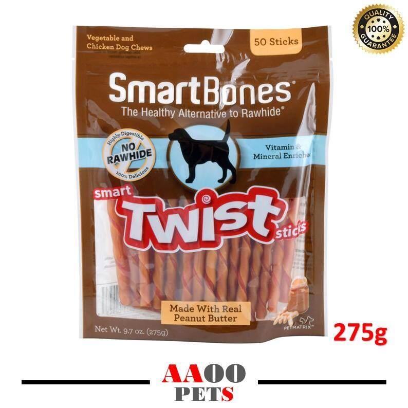 [free Shipping] Smartbones Peanut Butter Twist 50 Sticks - Dental Care / Dental Chew (275g) By Aaoo Pets.