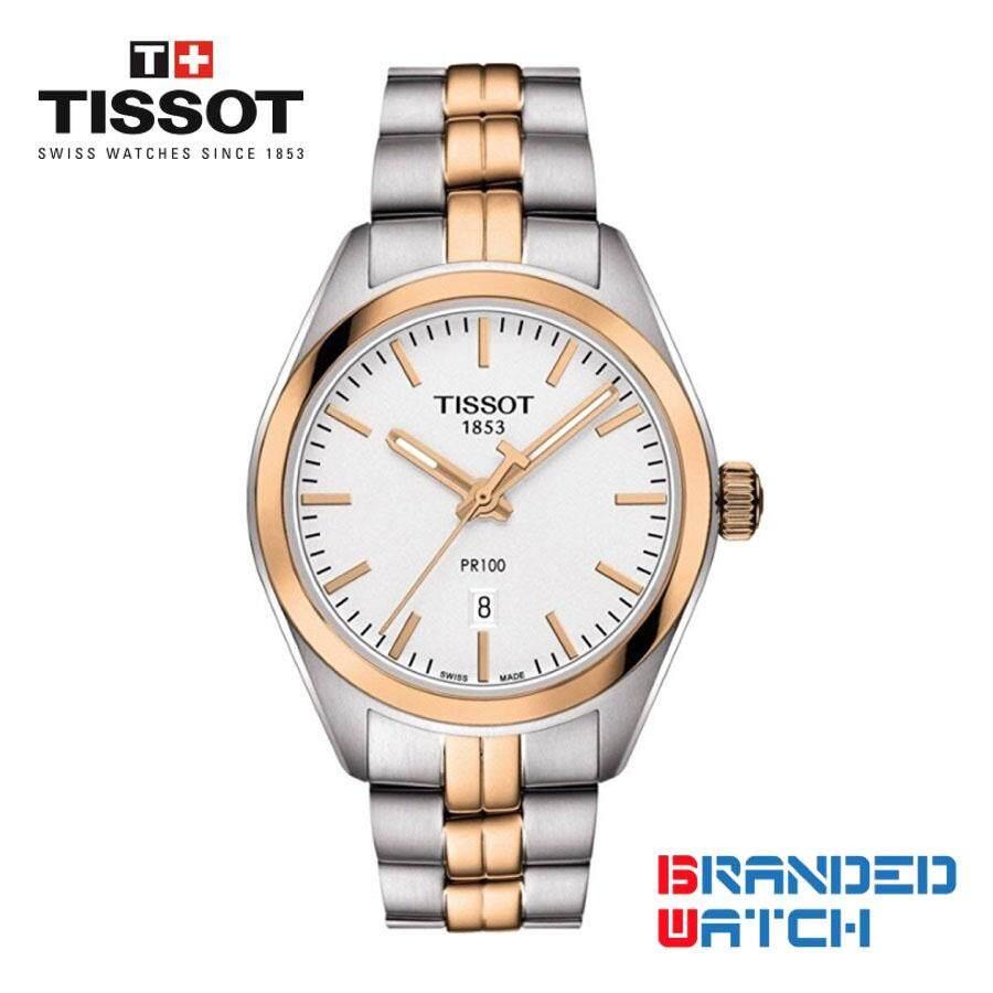 Tissot Women Watches price in Malaysia - Best Tissot Women Watches ... 78dff55d9