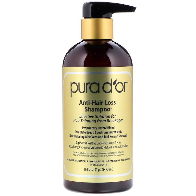 Pura D Or Buy Pura D Or At Best Price In Malaysia Www Lazada Com My