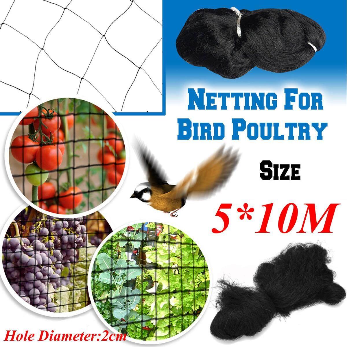 5mX10m Anti Bird Protection Net Fruit Vegetables Flower Garden Pond Netting 2cm Hole
