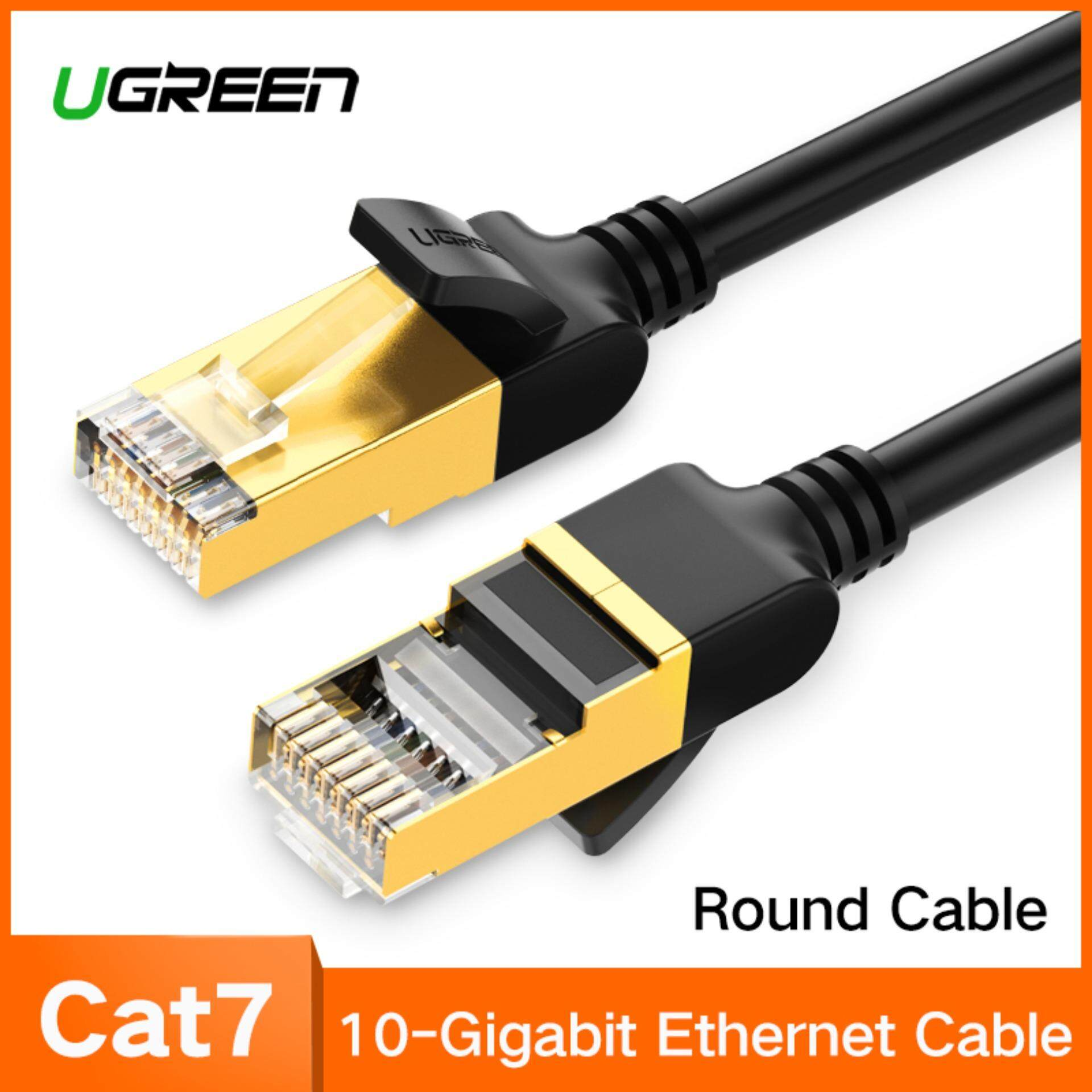 Computer & Laptop Ethernet Cables for the Best Prices in Malaysia