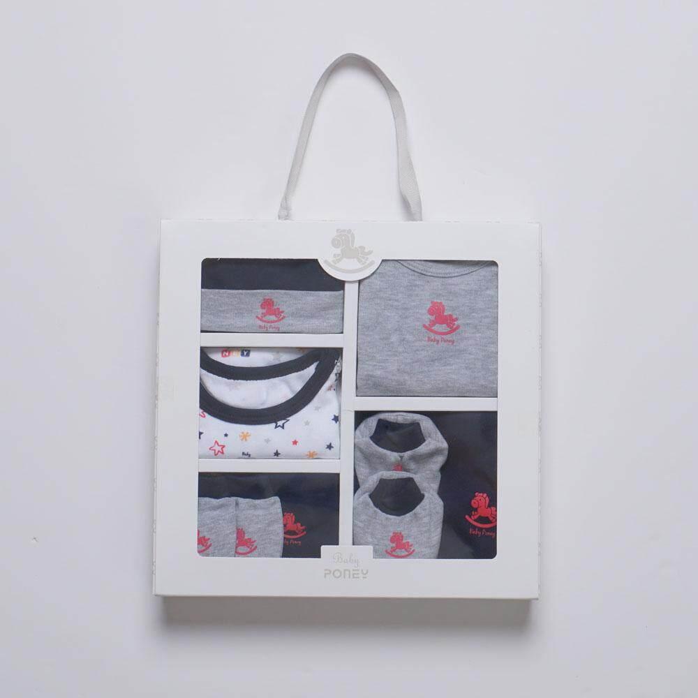 Poney Boy Newborn Gift Set - Benjamin By Poney.