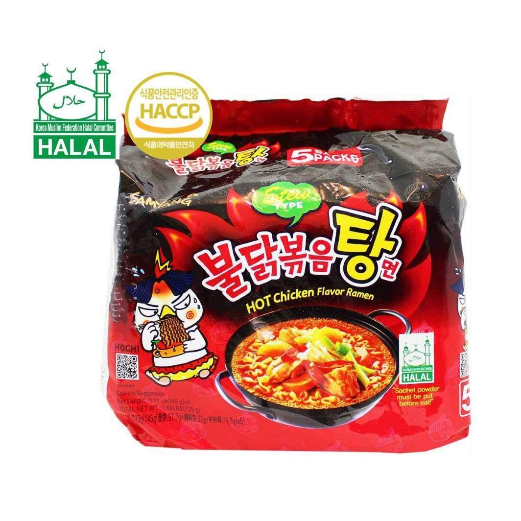 Samyang HOT Chicken Flavor Ramen - Stew Type 145gx5 (SYHCR-ST)