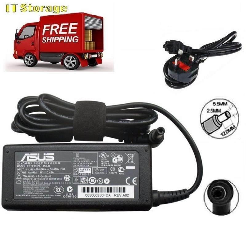 Asus X45U Replacement Adapter