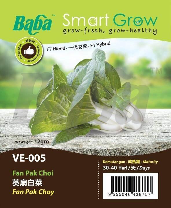 Baba VE-005 Smart Grow Fan Pak Choy Seed - Vegetable Seed [2g]