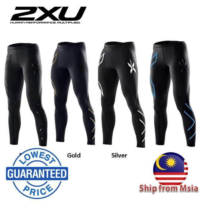 31e3ccda08bbb Men's Sports Base Layers for the Best Price in Malaysia