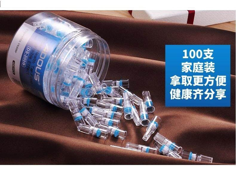 100 Pcs Aduos POPULAR Plastic Disposable Filter Cigarette Holder Smoke Tobacco