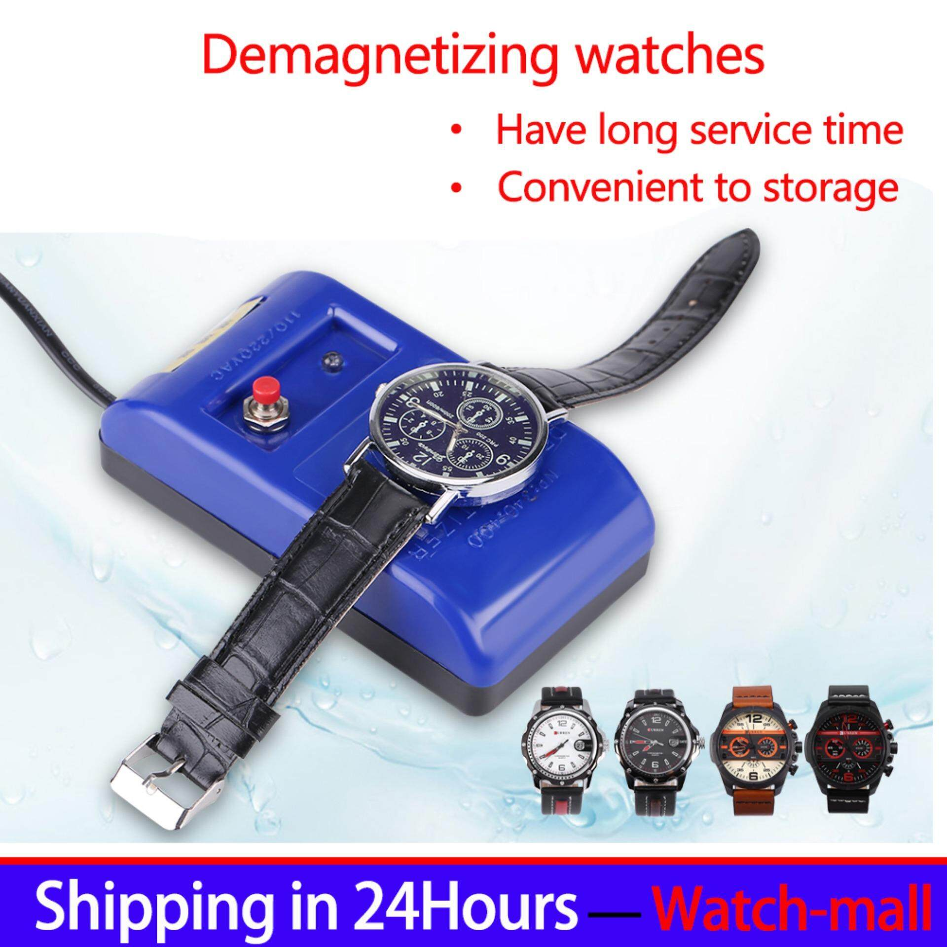 【Time-limited Promotions】Professional MechanicalWristwatch Demagnetizer Watch Repair Demagnetizing Tool 110/220v Malaysia