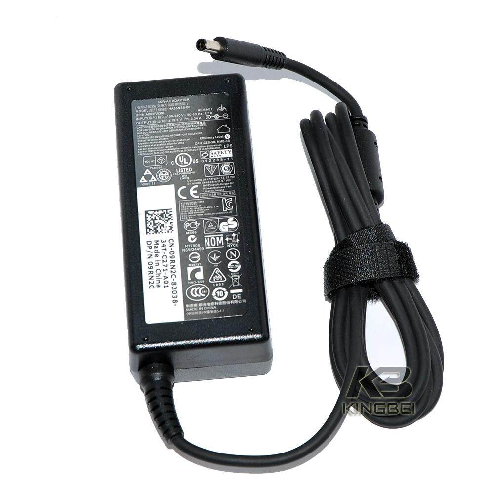 DELL Inspiron 14 14-5468 14-7437 14-7460 14-7348 14-7000 Power Adapter Charger Malaysia