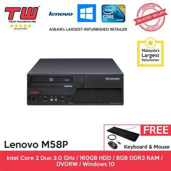 Lenovo M58P Core 2 Duo 3.0GHz / 8GB RAM / 160GB HDD / Windows 10 Home (SFF) Desktop PC / 3 Months Warranty (Factory Refurbished)