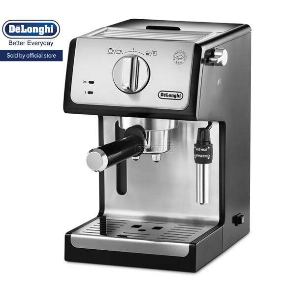 coffee machines buy coffee machines at best price in malaysia rh lazada com my Krups XP1020 Steam Espresso Machine Krups Espresso Machine 1020