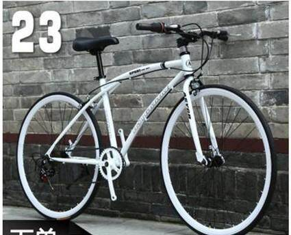 [preorder] Mountain Bike 26 Wheels With 21 Speeds Change (black & White) By Marvel Shop.