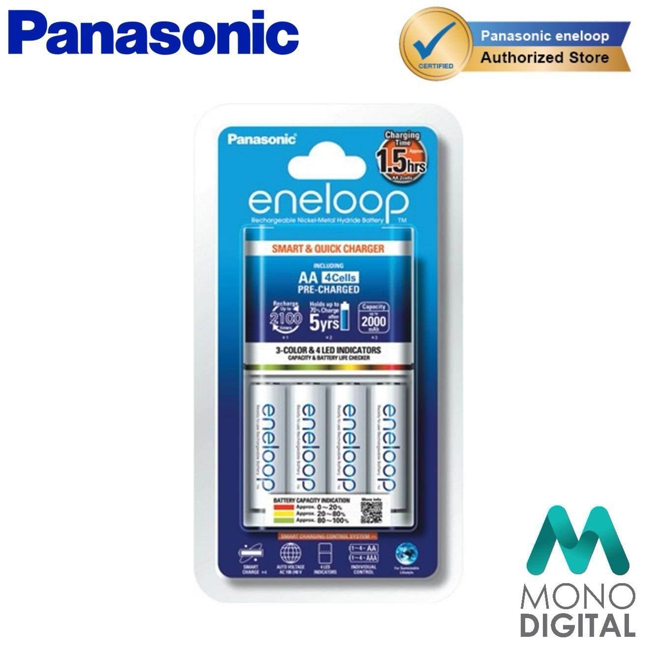 Panasonic Eneloop Quick Charger (K-KJ55MCC40M) Malaysia