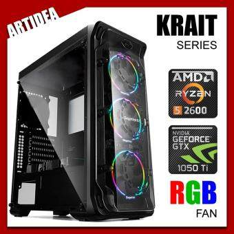 ARTIDEA LUX ll KRAIT GAMING PC ( RYZEN 5 2600 / AB350M MOBO / 8GB 2666MHz RAM / GTX 1050 TI OC 4GB TWIN FAN / 1TB HDD / FSP 500W BRONZE 80+ PSU )