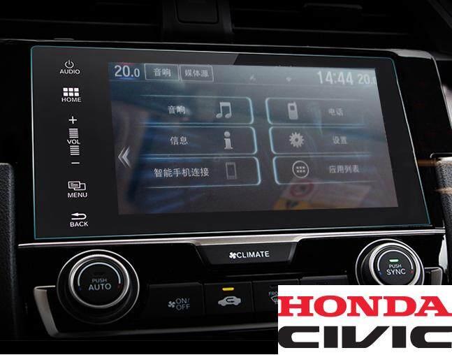 Honda 2016-2018 Civic HD navigation screen protector film x 1pc